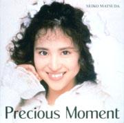 Precious Moment (Blu-spec CD) 【完全生産限定盤】