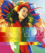 SEIKO MATSUDA COUNT DOWN LIVE PARTY 2007-2008 (Blu-ray Disc)