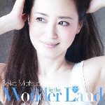 A Girl in the Wonder Land 【初回限定盤 A】