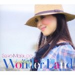 A Girl in the Wonder Land 【初回限定盤 B】