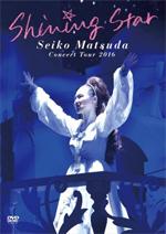 Seiko Matsuda Concert Tour 2016 Shining Star 初回限定盤