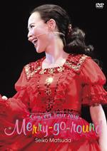Seiko Matsuda Concert Tour 2018「Merry-go-round」DVD【通常盤】