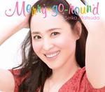 Merry-go-round【初回限定盤B】