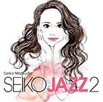 SSEIKO JAZZ 2【初回限定盤A】