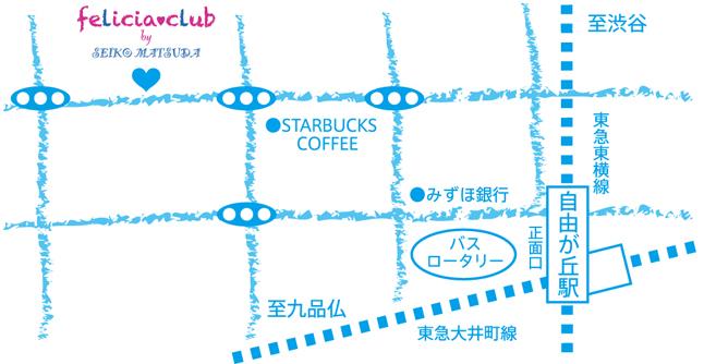 felicia club by Seiko Matsuda 地図